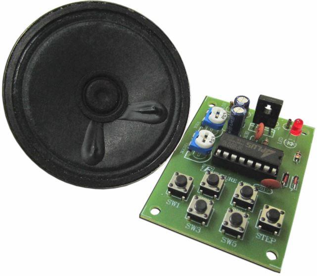 5 Animal Sound Kit (Frog, Horse, Sheep, Monkey, Wolf)