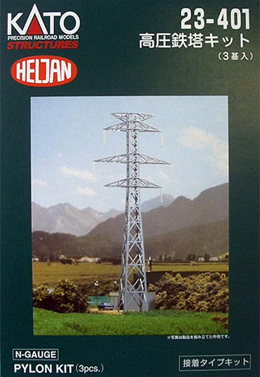 Kato 23-401 Electrical Transmission Towers