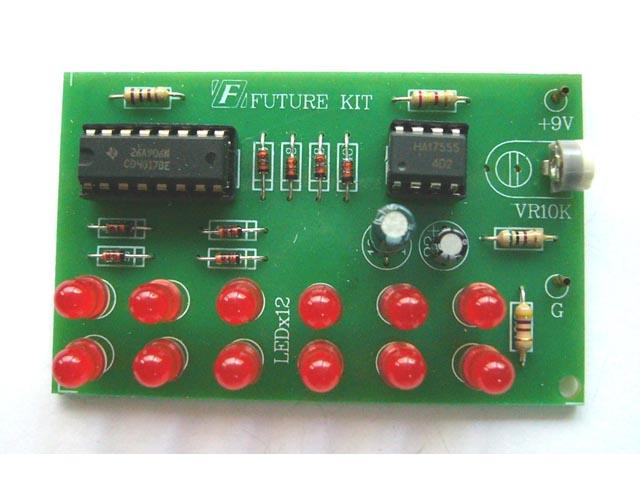 FK117 Two Way  Chaser Kit, 12 LEDs